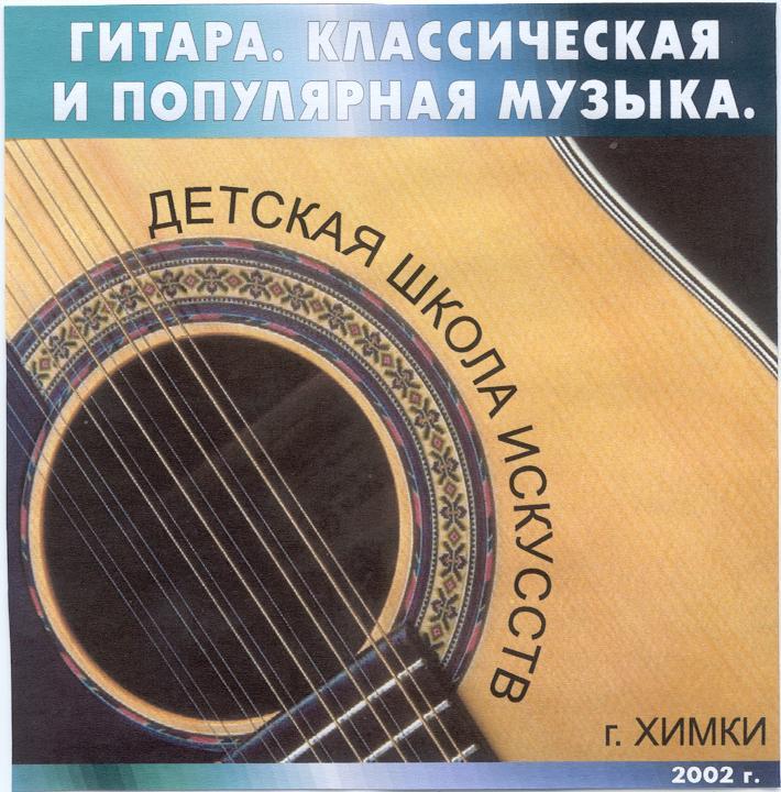 флаг Казахстана классическая популярная музыка слушать предоставляет возможность